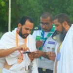 Hajj 2020: Intending pilgrims asked to download mobile Apps