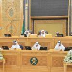 Saudi Shoura approves restructuring of visit and Haj visas