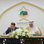 Undersecretary of the Ministry of Hajj and Umrah for Hajj Affairs Receives Deputy Mufti of Turkmenistan