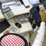 Banks, financial institutions in Saudi Arabia resume full operations Sunday