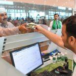 Umrah pilgrimage: Pakistan starts Pilgrim's Registration